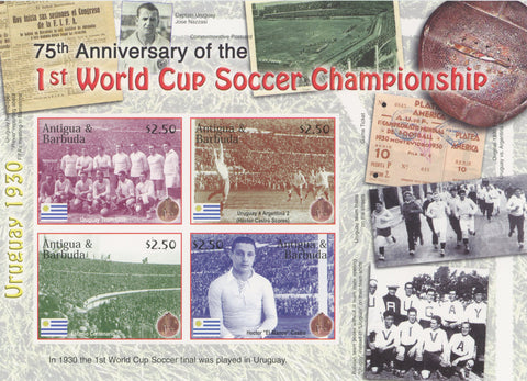 Antigua Stamps 75th Anniversary World Cup Sheet Imperforate MNH