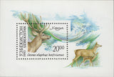 Uzbekistan Deer Animals Souvenir Sheet Mint NH MNH