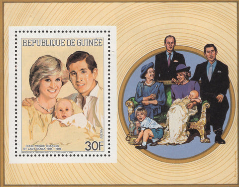 Prince Charles Princess Diana Souvenir Sheet Mint NH