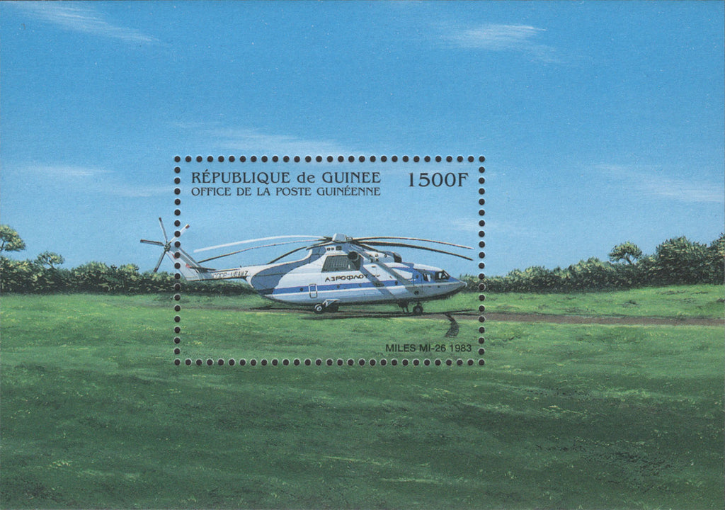 Helicopter Transportation Souvenir Sheet MNH