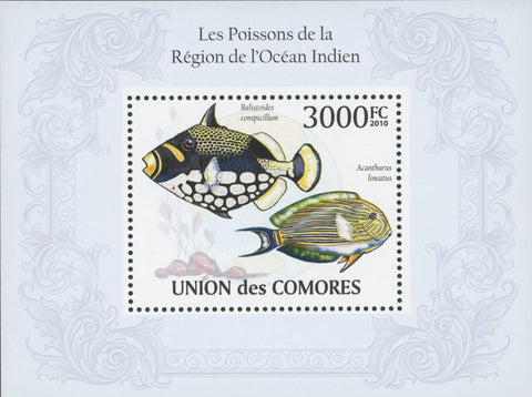 Indian Ocean Fish Souvenir Sheet Mint NH