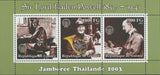 Sir Lord Baden Powell Piano Souvenir Sheet of 3 Stamps MNH