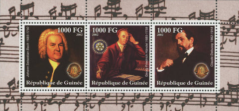 Famous Musicians Bach Handel Debussy Souvenir Sheet of 3 Stamps MNH