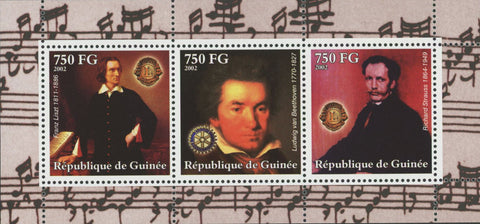 Musicians Famous Beethoven Strauss Souvenir Sheet of 3 Stamps MNH