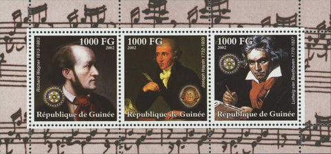 Famous Musicians Wagner Beethoven Souvenir Sheet of 3 Stamps MNH