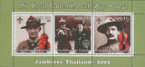 Sir Lord Baden Powell Military Souvenir Sheet of 3 Stamps MNH