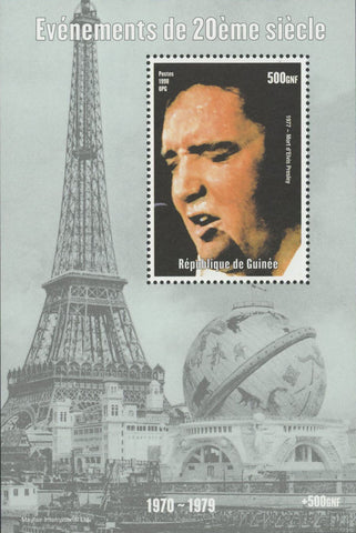 20th Century Events Elvis Presley Eiffel Tower Souvenir Sheet MNH