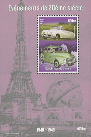 20th Century Events Austin A90 Atlantic Morris Minor Cars Sov. Sheet MNH