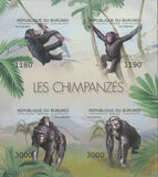 Chimpanzees Monkeys Imperforated Souvenir Sheet of 4 Stamps Mint NH