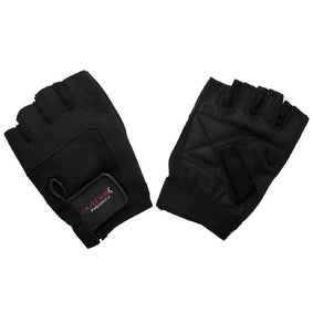 Gym Gloves Leather by Outbak Bodysports
