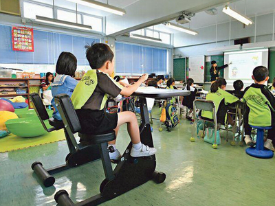 Kinesthetic Classrooms in Hong Kong