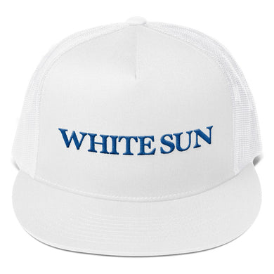 White Sun Hat (More Colors Available)