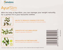 Load image into Gallery viewer, Himalaya Wellness AyurSlim Capsules Weight Management - 180 Capsules
