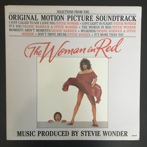Stevie Wonder: The Woman In Red (Selections From The Original Motion Picture Soundtrack) LP, gatefold