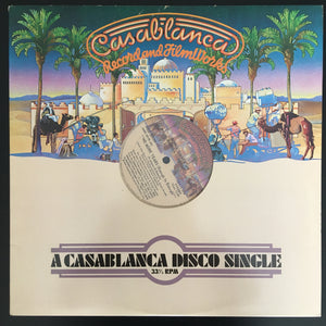 "Donna Summer and Barbra Streisand: No More Tears (Enough Is Enough) 12"" single-sided"
