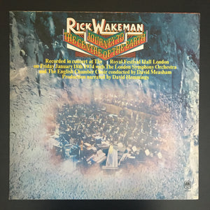 Rick Wakeman: Journey to the Centre of the Earth gatefold LP