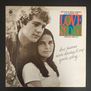 Love Story: Music From The Original Soundtrack of the Paramount Picture LP