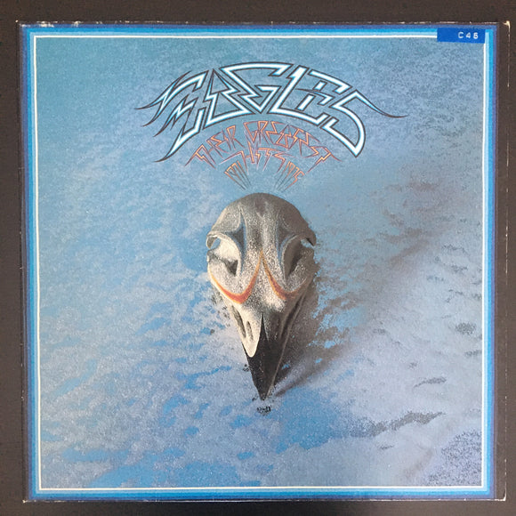 Eagles: Their Greatest Hits 1971-1975 LP