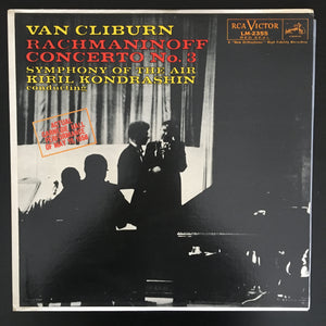 Sergei Rachmaninoff (Van Cliburn): Concerto No. 3, Symphony of the Air LP