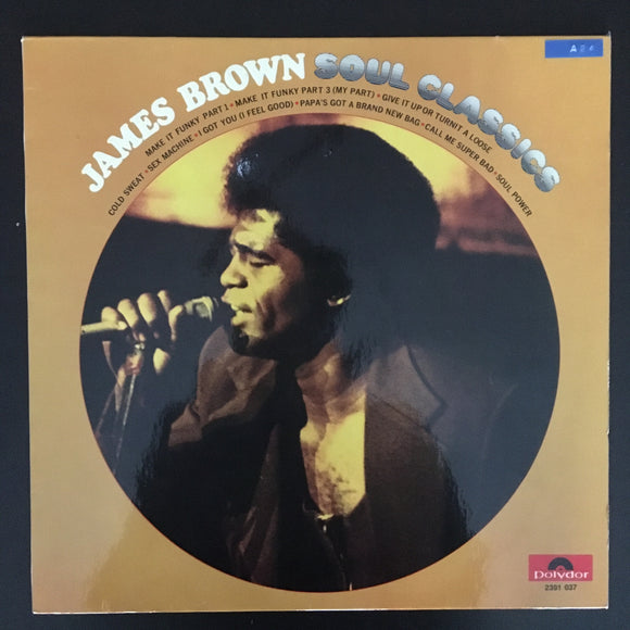 James Brown: James Brown Soul Classics LP