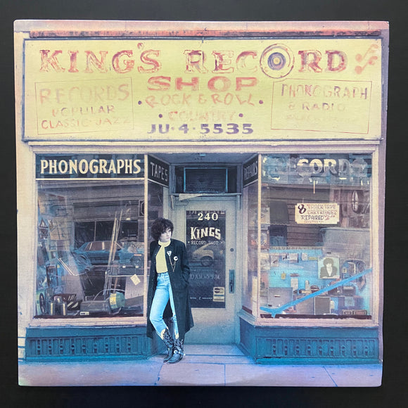 Rosanne Cash: King's Record Shop LP