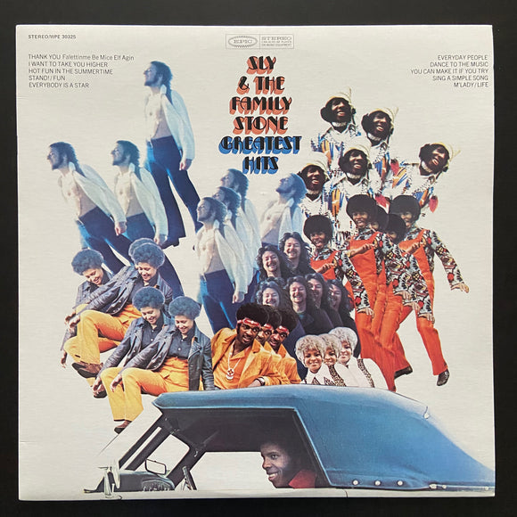 Sly & The Family Stone: Greatest Hits LP