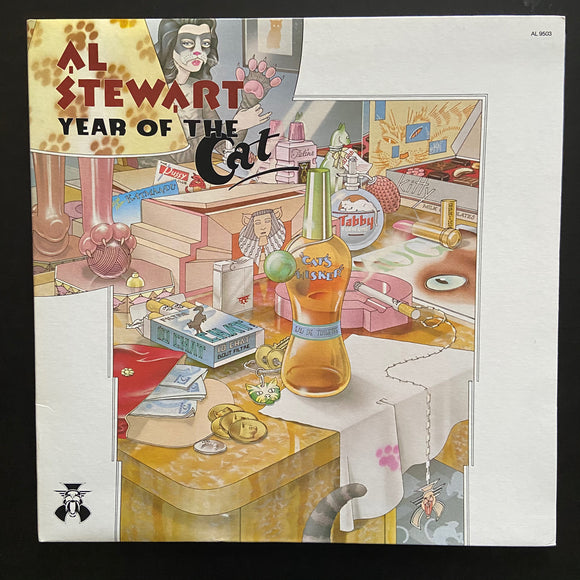 Al Stewart: Year of the Cat LP, gatefold