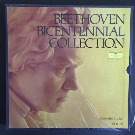 Ludwig van Beethoven: Beethoven Bicentennial Collection: Chamber Music (Vol. IX) LP Box set