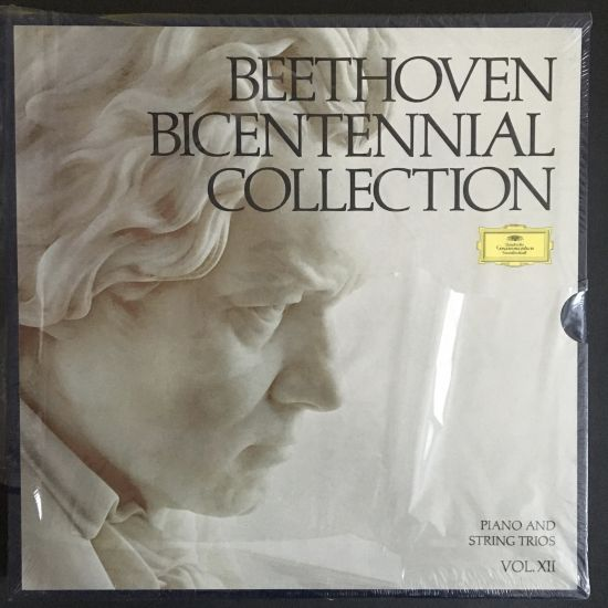 Ludwig van Beethoven: Beethoven Bicentennial Collection: Piano and String Trios (Vol. XII) LP Box set