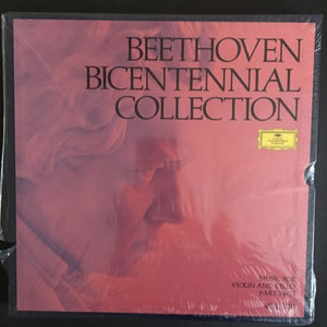 Ludwig van Beethoven: Beethoven Bicentennial Collection: Music for Violin and Cello Part 2 (Vol. XIII) LP Box set