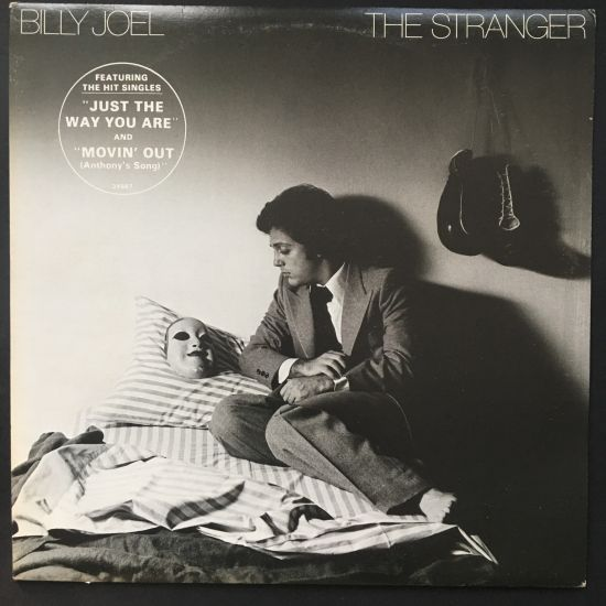 Billy Joel: The Stranger LP