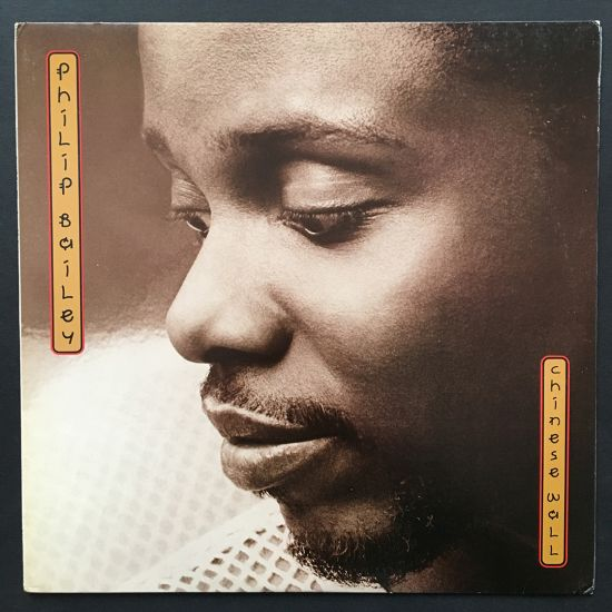 Philip Bailey: Chinese Wall LP