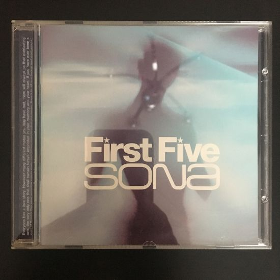 Various Artists: Sona: First Five CD