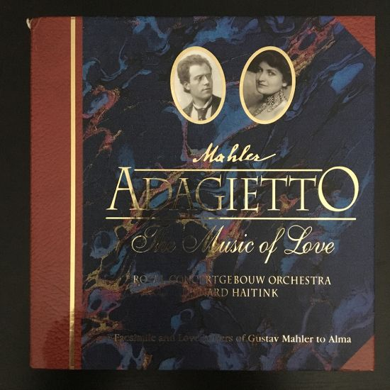Gustav Mahler: Adagietto: the Music of Love CD