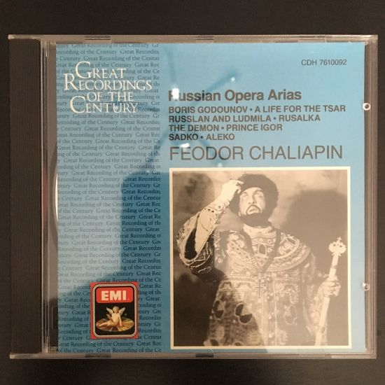 Russian Opera Arias CD