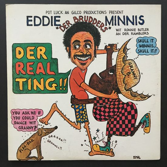 Eddie Minnis, Ronnie Butler and The Ramblers: Der Real Ting!! LP