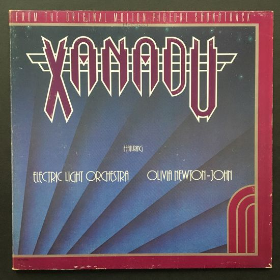Various Artists: Xanadu (From the Original Motion Picture Soundtrack) LP Gatefold