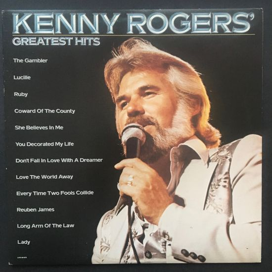 Kenny Rogers: Kenny Rogers' Greatest Hits LP