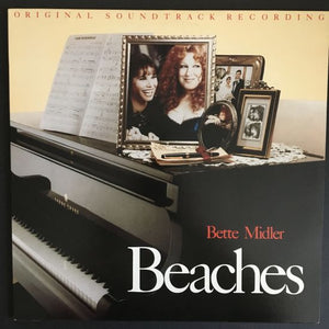 Bette Midler: Beaches: Original Soundtrack Recording LP