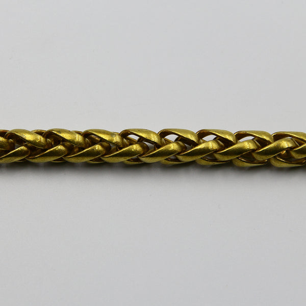 Palma Chain Solid Brass 10mm - Metal Field