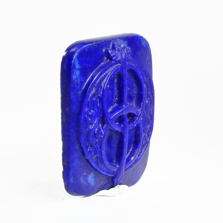 Lapis 18 ct Carved Chalice Well Vesica Piscis Gemstone