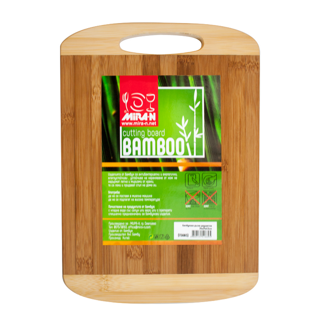 Two-coloured bamboo cutting board 34cm