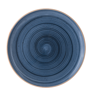 Dusk Gourmet Consomme Plate 19cm | Pack of 12