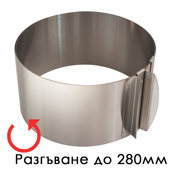 Stainless steel baking cake ring 28cm