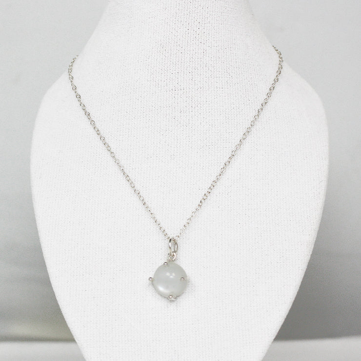 White Moonstone Pendant Necklace | Field Museum Store