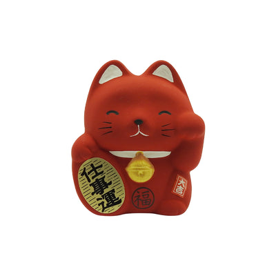 Red Fortune Cat Bank | Field Museum Store