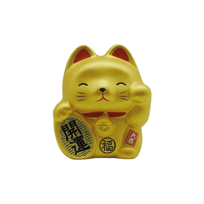 Gold Fortune Cat Bank | Field Museum Store