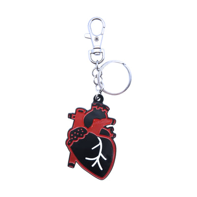 Anatomical Heart Keychain | Field Museum Store