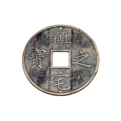 Chinese Coin Replica | Field Museum Store