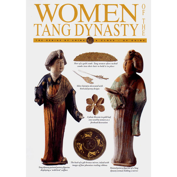 Women of the Tang Dynasty | Field Museum Store
